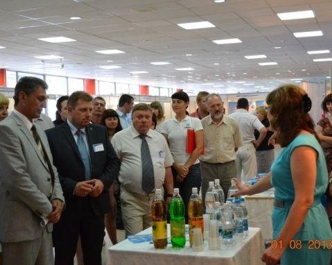 мембранный термокостюм волгоградский цсм официальный сайт других целей можно